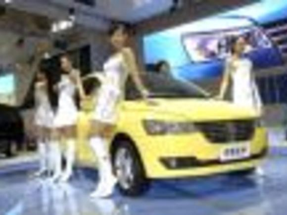 Fotos der Messegirls auf der Auto China 2008